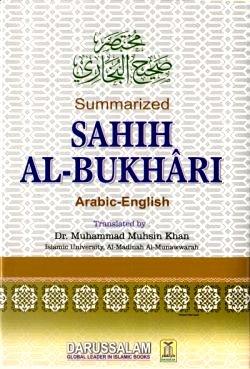 Hadith Reader bukhari for nokia