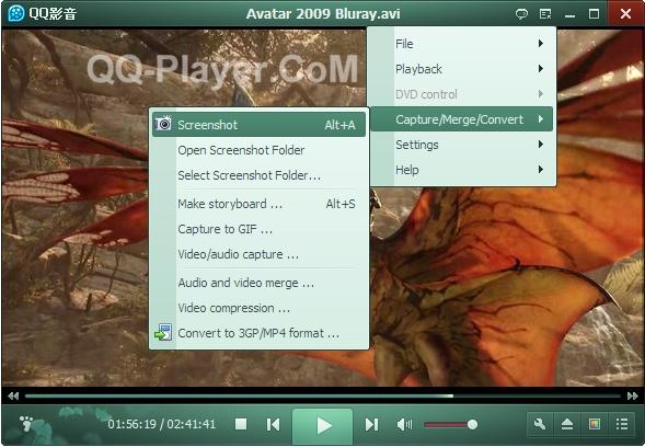 QQ Player 3.7.892