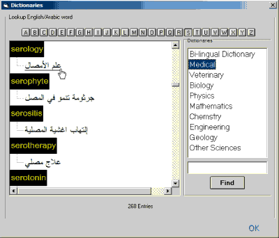 golden alwafi dictionary 3