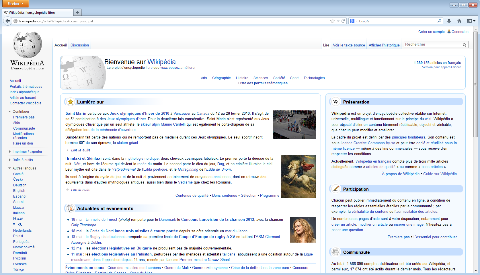 Mozilla Firefox 71.0 for Windows, Mac, Linux