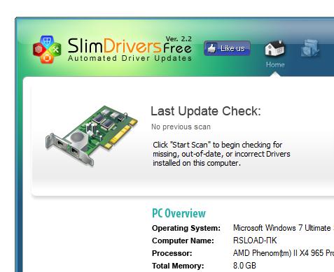 SlimDrivers Free 2.2.29035.11202